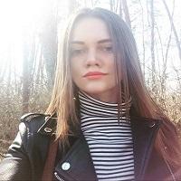 Виктория Белобабченко