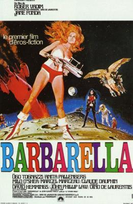 Барбарелла