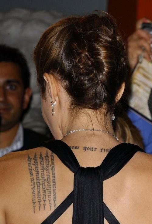 Татуировка 5 линий Джоли