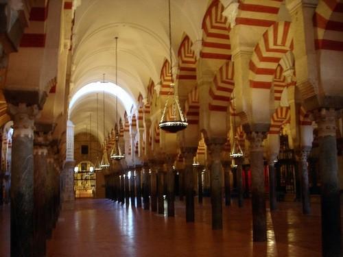 Великая Мечеть в нутри
