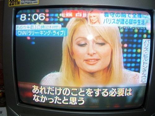 Пэрис Хилтон на японском телевидении