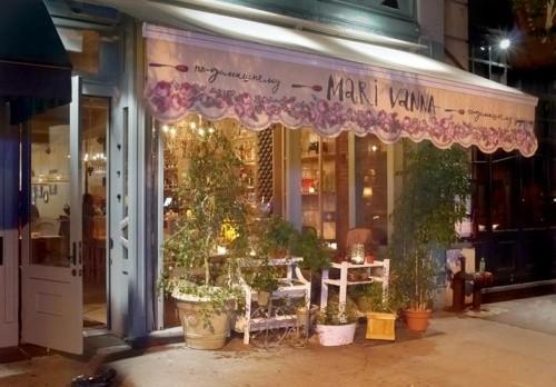 ресторан Мари Ванна, Нью-Йорк