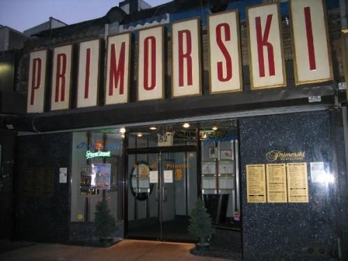 ресторан Приморский Нью-Йорк