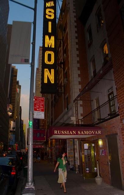 ресторан Русский Самовар Нью-Йорк