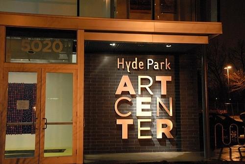Художественный центр Гайд Парка в Чикаго