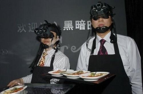 Ресторан Абсолютная темнота Пекин