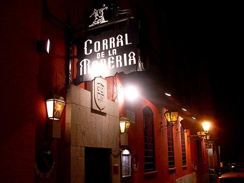 ресторан El Corral de la Morería