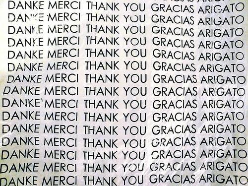 6 Способов Выразить Благодарность Учителю