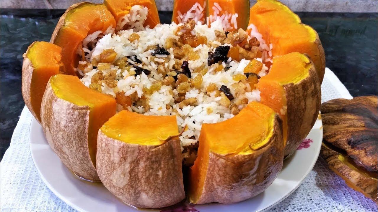 Хапама – блюдо из тыквы
