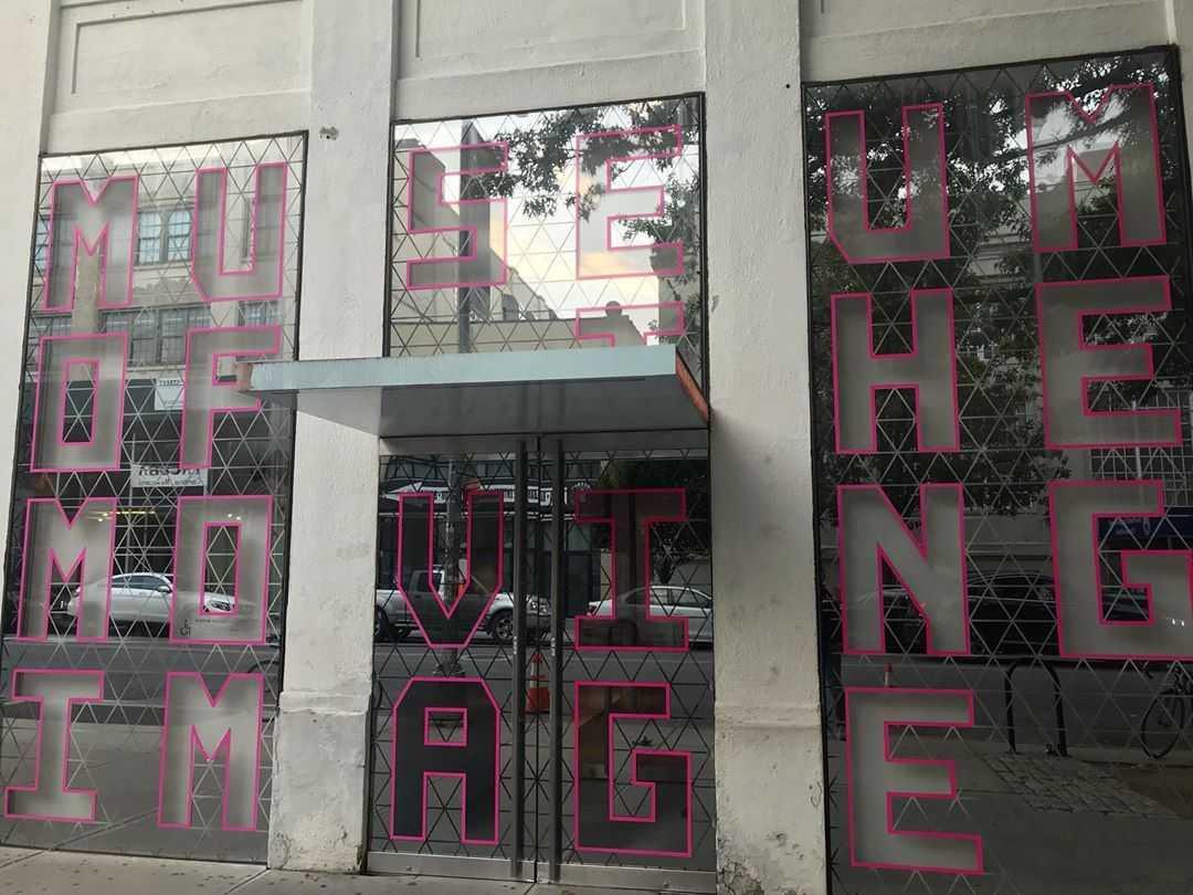 Американский музей движущегося изображения Нью Йорк - American Museum of the Moving Image