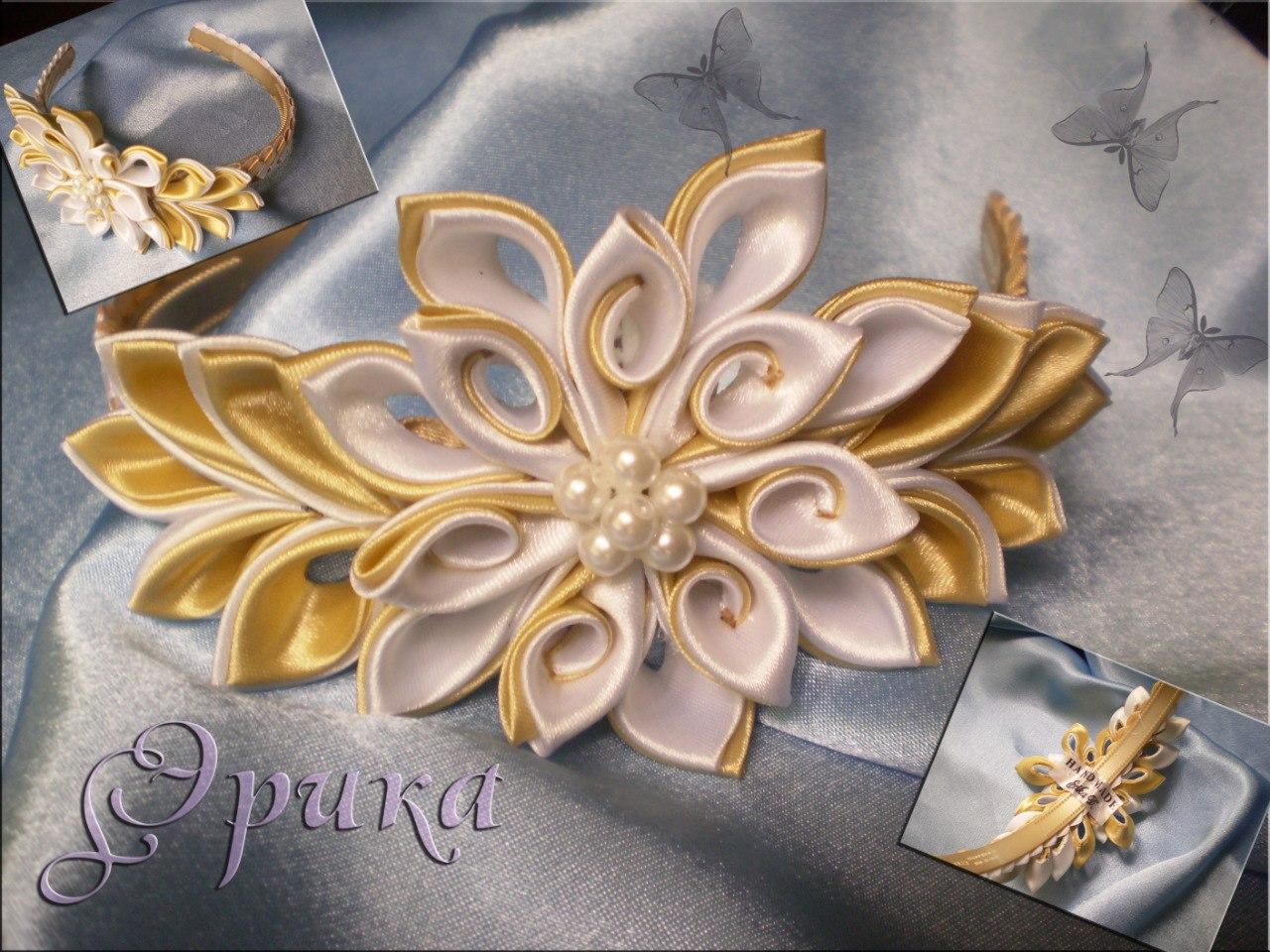 Ободок Золотой из атласных лент по технике канзаши