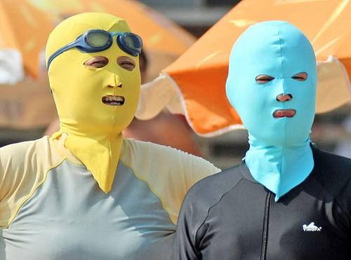 Фейскини - синий и желтый