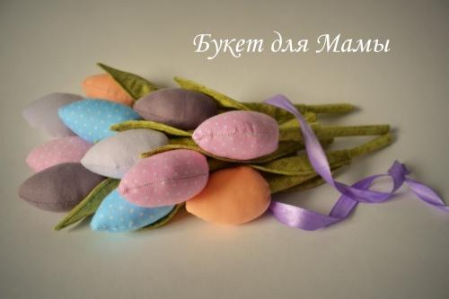 Букет Тюльпанов в Подарок для Любимой Мамы на 8 Марта