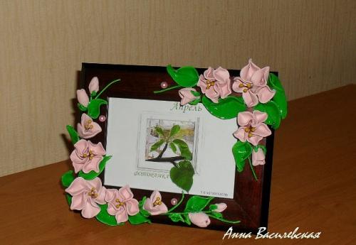 Рамка для фото Яблоневый цвет