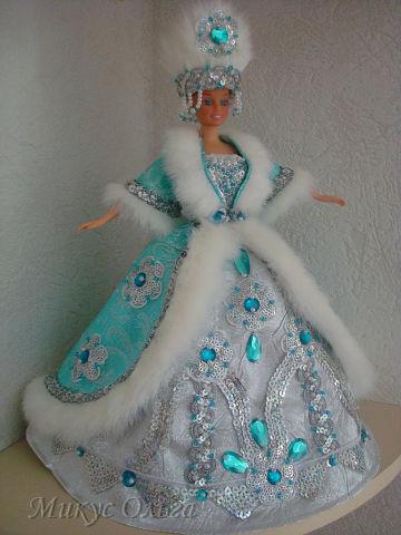 Наряд для куклы Снегурочка