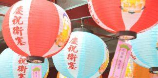 8 самых известных во всем мире культурных фестивалей