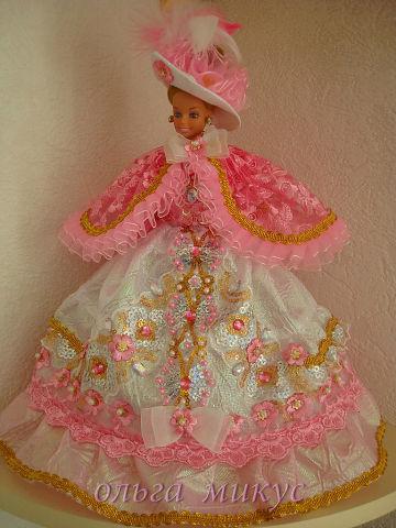 Наряд для куклы Принцесса