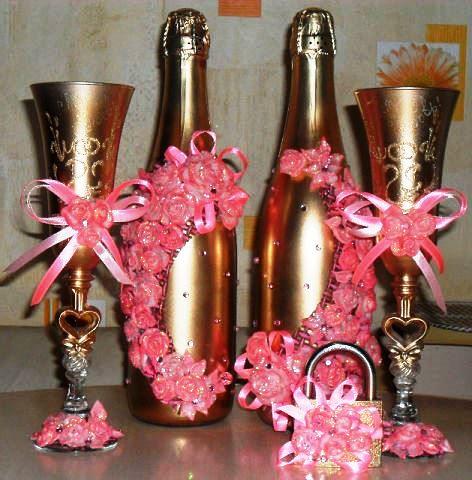Свадебный набор Розовый рай
