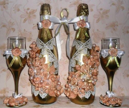 Свадебный набор Счастье