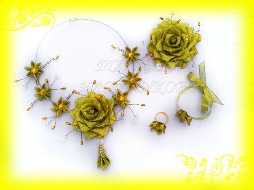 Набор украшения из атласных лент Золотой берег