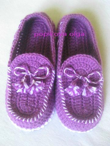 Вязальные тапочки для женщин мокасины
