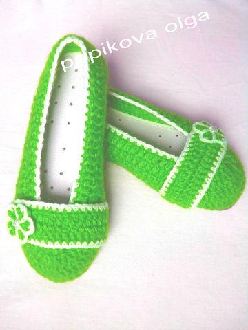 Вязальные тапочки для женщин Зелень