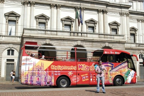 Поездка на экскурсионном автобусе