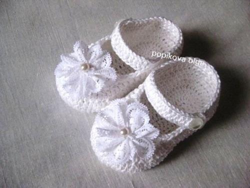 Детская обувь Снежинка