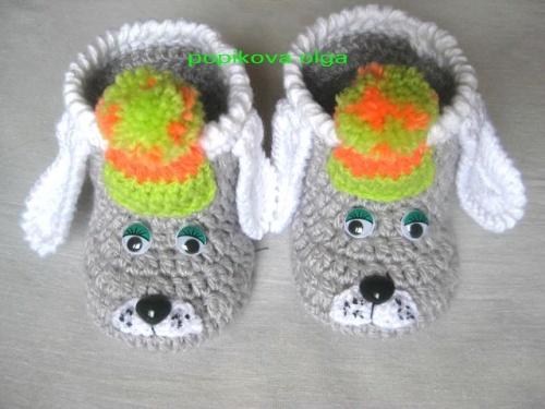 Детская обувь Тузик