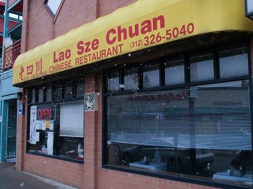 ресторан Лао Сце Чуань