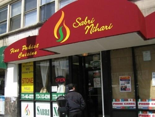 ресторан Сабри Нихари