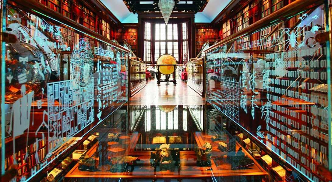Частная библиотека Джэя Уокера