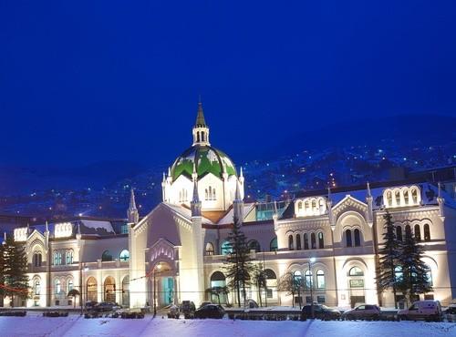 Сараево, Босния