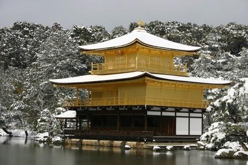 Золотой храм, Киото