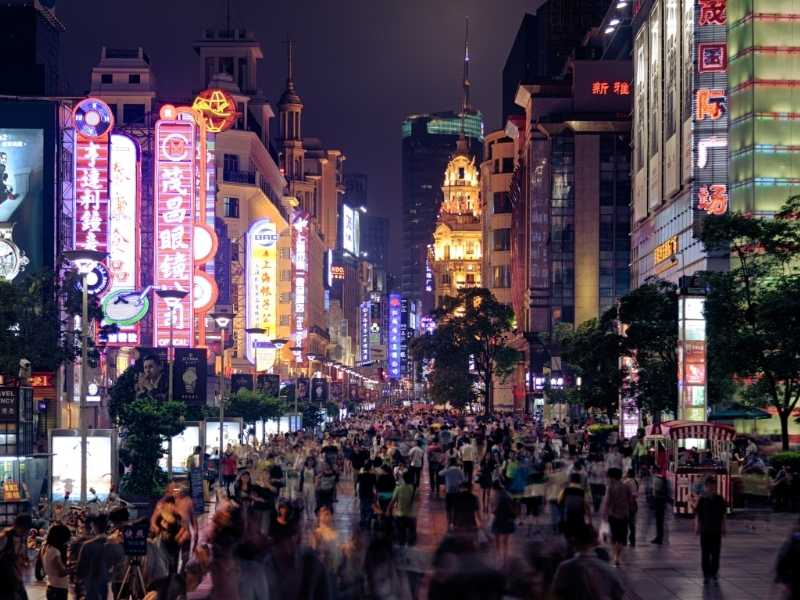 Нанджинг Роуд, Шанхай (Китай)