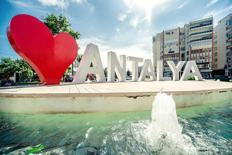 Турции – Анталия