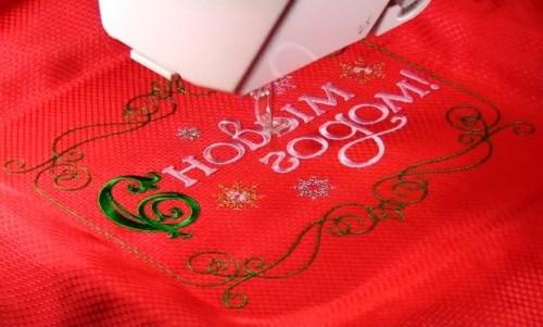 Дизайн надписи для вышивки машинкой: «С Новым Годом!»