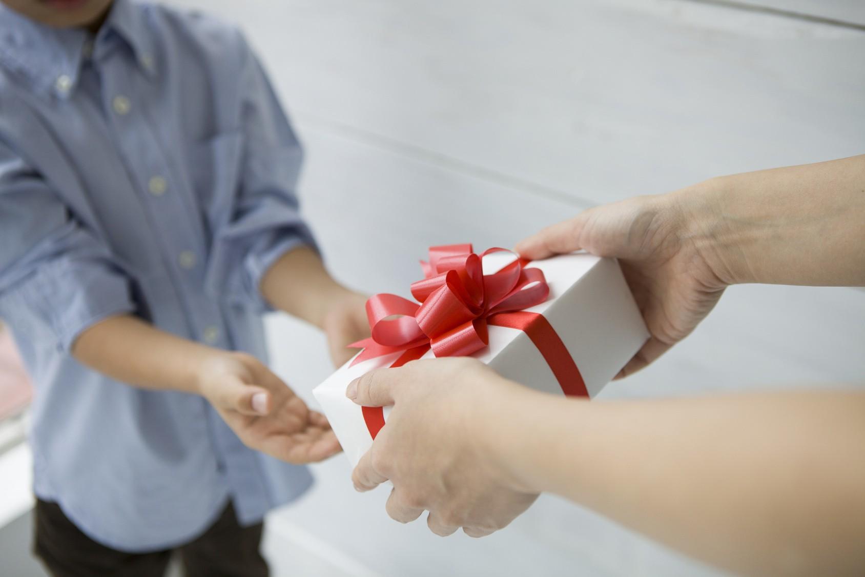 Получение подарков