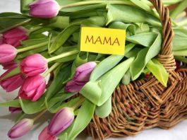 17 способов оригинально поздравить маму с 8 Марта
