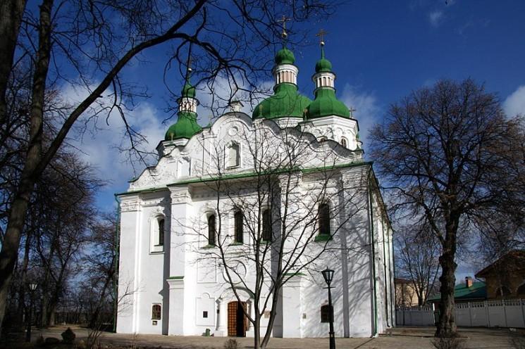 Кирилловская церковь (Свято-Кирилловский мужской монастырь), Киев