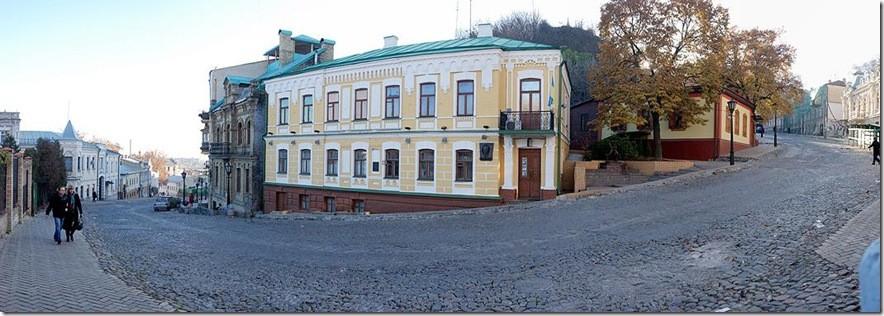 Лучшие места для свидания в Киеве Дом Булгакова