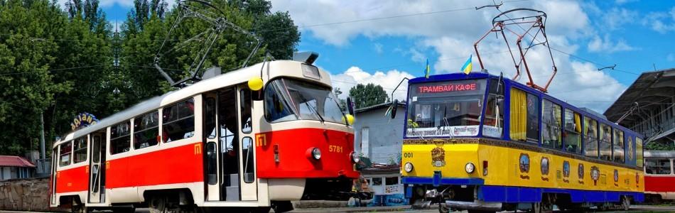 Лучшие места для свидания в Киеве Трамвай-кафе