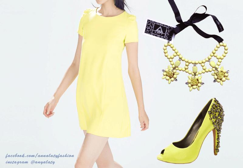 Образ в желтом цвете