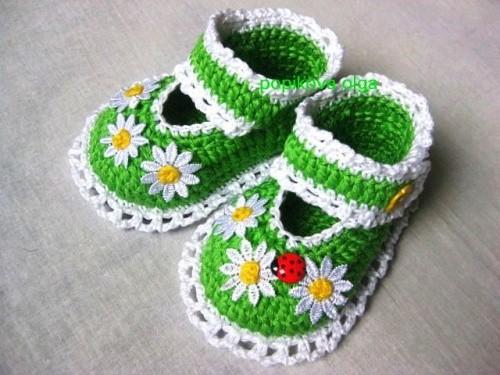 Детская обувь «Ромашка»