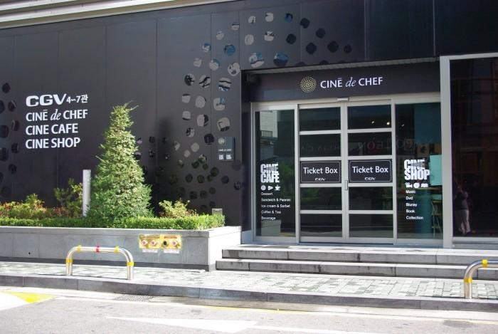 Кинотеатр Ciné de Chef