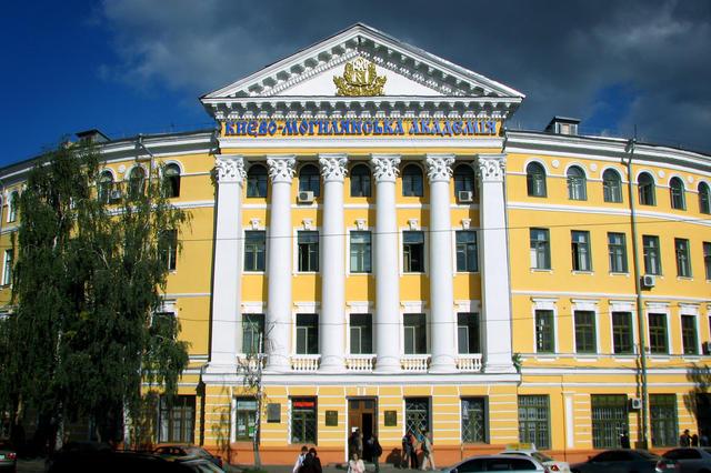 НациональныйУниверситет «Киево-Могилянская Академия»
