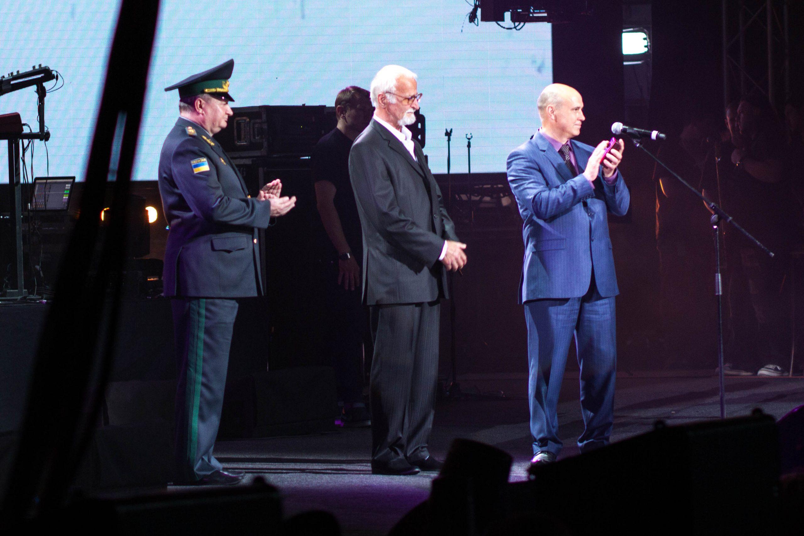 Командование Пограничной службы Украины на концерте памяти Андрея Кузьменко (Скрябин)
