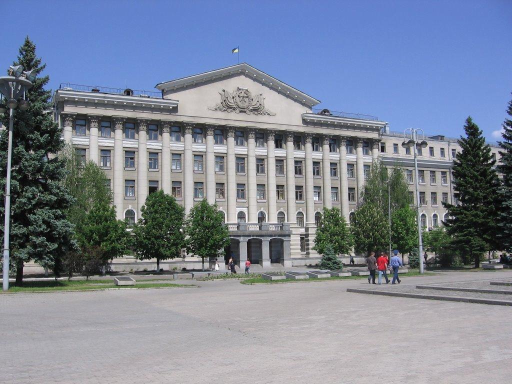 Национальная Академия внутренних дел