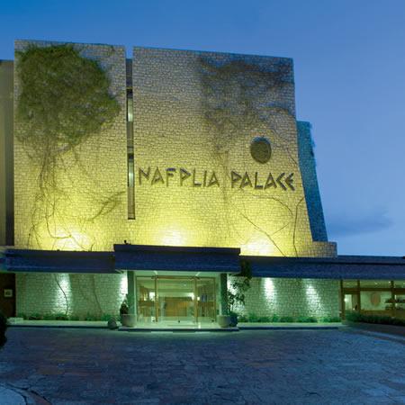 Nafplia Palace(Пелопоннес, побережье Средиземного моря)