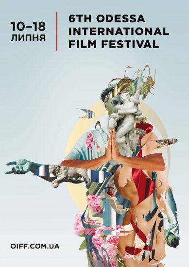 Афиша Одесский международный кинофестиваль